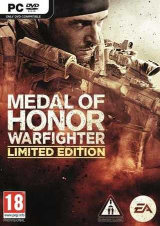 Medal of Honor Warfighter: Limited Edition