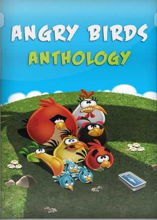 Сердитые Птицы: Антология