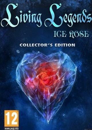 Живые легенды. Ледяная роза. Коллекционное издание