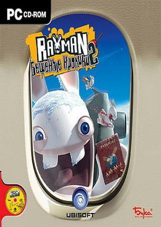 Rayman: Бешеные кролики 2