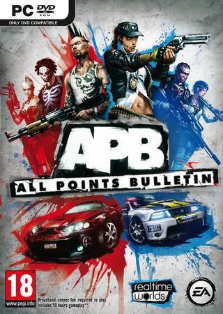 APB Reloaded RuOff