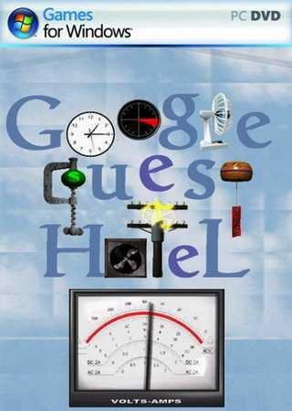 Поиски Гугл: Отель