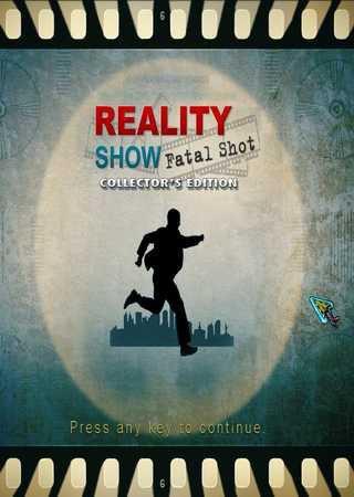 Реалити-шоу. Фатальный выстрел. Коллекционное издание