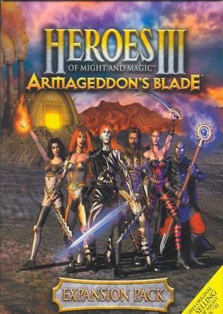 Герои меча и магии 3: Клинок Армагеддона