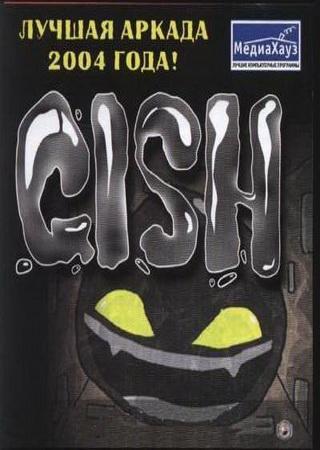 Gish 1.6