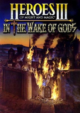 Герои меча и Магии 3: Во Имя Богов