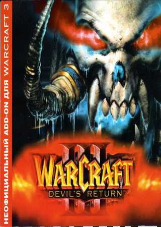 WarCraft 3: Devil's return