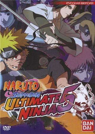 Naruto Shippuden Ultimate Ninja 5