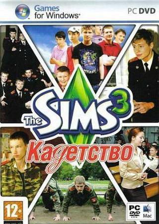 The Sims 3 Кадетство Новая история