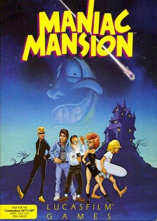 Maniac Mansion - Дилогия