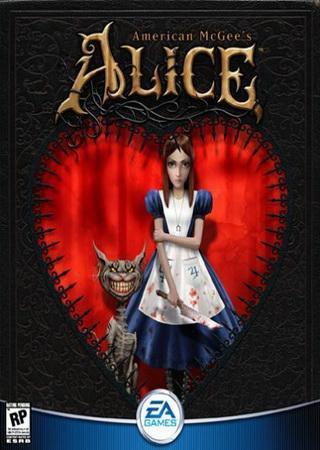 Алиса гроза зазеркалья