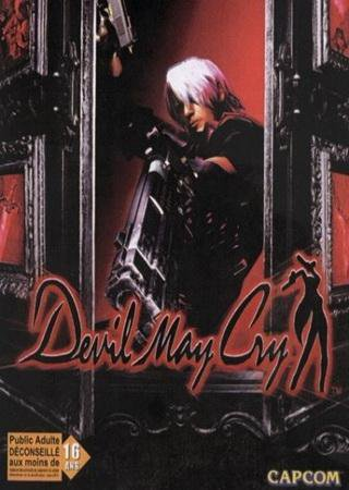 Devil May Cry 1-4 (2001-2008)