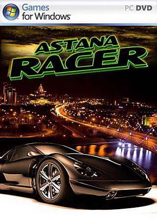 Astana racer
