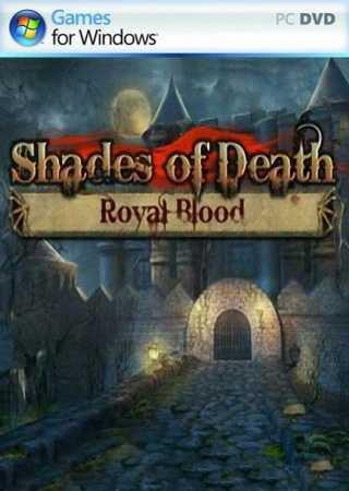 Тени мертвых. Королевская кровь