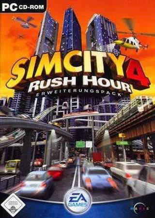 SimCity. Дилогия