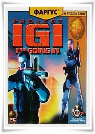Project IGI : I'm going In