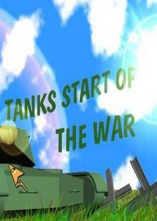 Tanks Start of the War