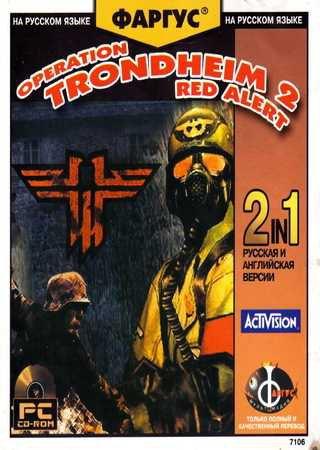 Операция Трондхейм: Красная Угроза