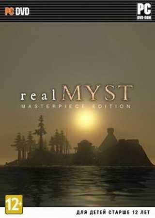 Real Myst 3D