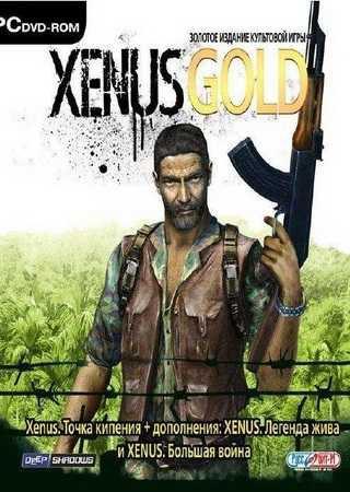 Xenus: Gold Edition