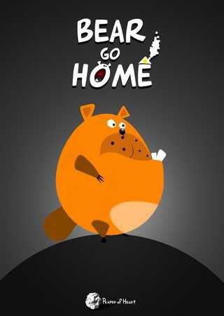 Медведь Идет домой