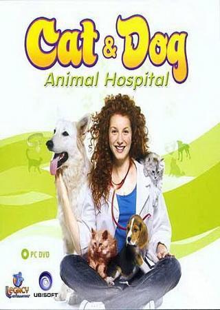 Кошка и Собака. Госпиталь для животных