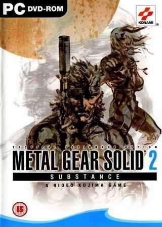 Metal Gear Solid 2 - Substance Edition