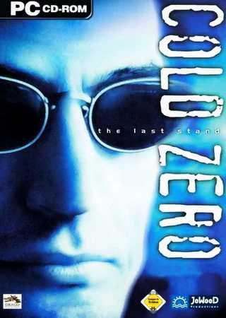 Cold Zero: Финальный отчет