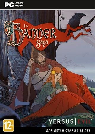 The Banner Saga: Deluxe Edition