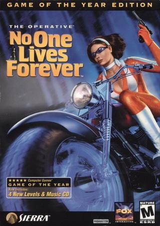Никто не живет вечно - Антология (2003)