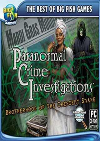 Расследование Необычных Преступлений: Братство Новоорлеанского Змея Коллекционное Издание