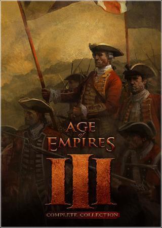 Эпоха Империи 3