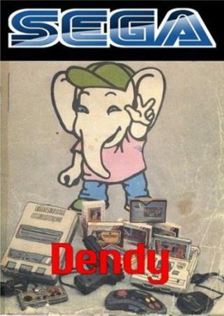 Сборник русскоязычных игр для Dendy и Sega