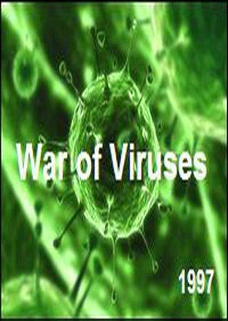 Война вирусов