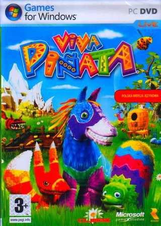 Вива Пиньята