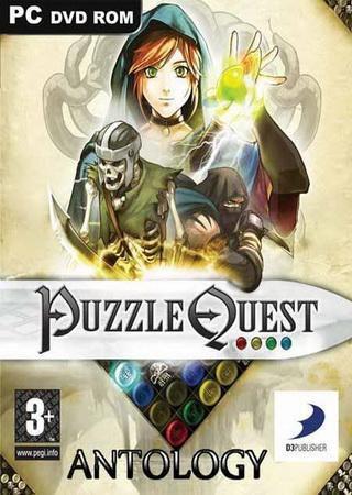 Puzzle Quest - Антология
