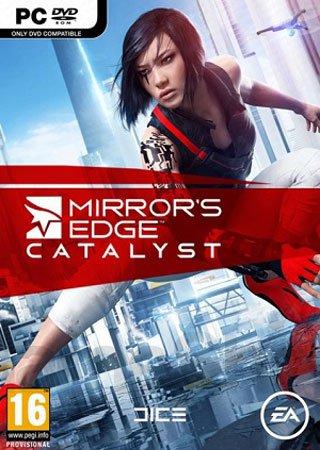Mirrors Edge 2: Catalyst
