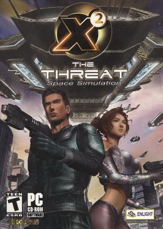X2: Угроза