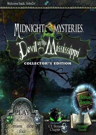 Загадки Полуночи: Дьявол на реке Миссисипи. Коллекционное издание
