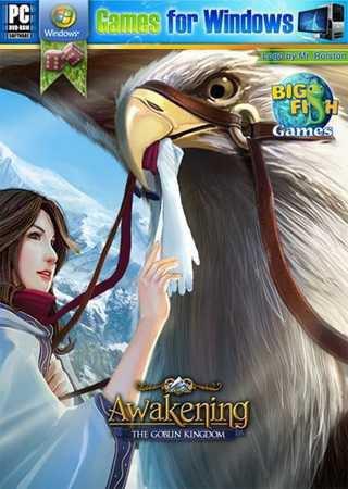 Пробуждение: Королевство гномов