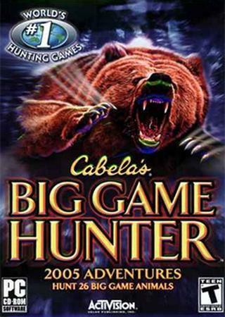 Охота и рыбалка 2005