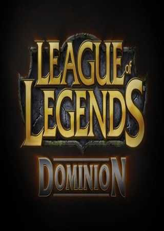 League of Legends: Dominion