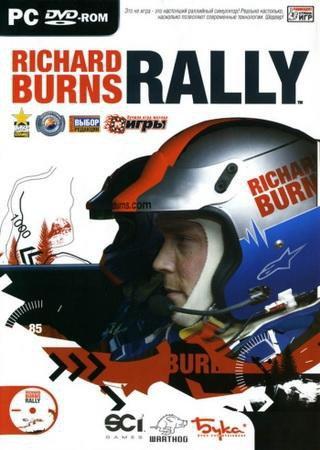 Richard burns rally скачать торрент 2015.