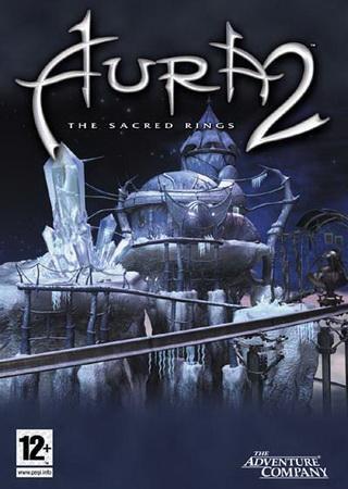 Аура 2: Кольца судьбы