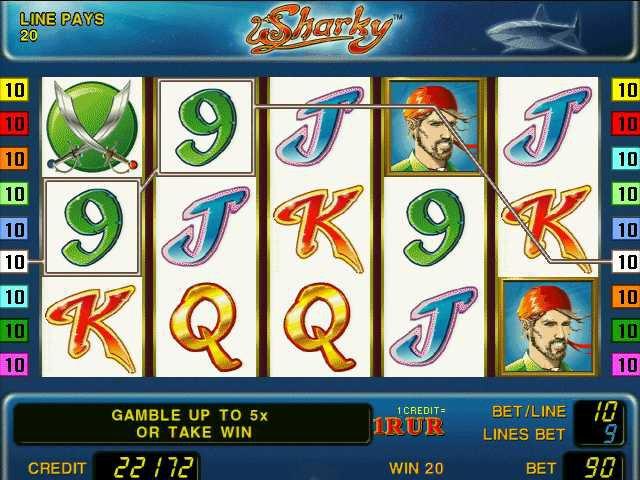 Скачать игру торрент игровые автоматы начать с нуля играть в казино