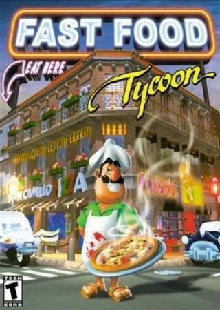 Пицца Синдикат
