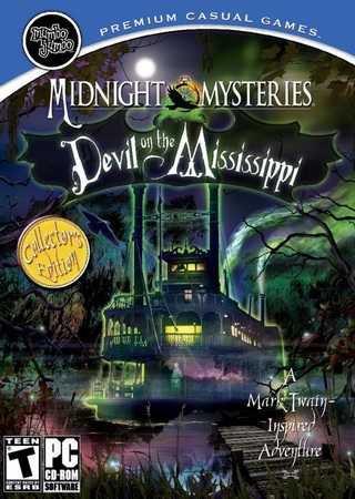 Тайны прошлого 3: Дьявол на Миссисипи