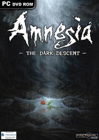 Амнезия. Призрак прошлого