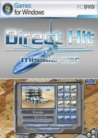 Боеголовки: Война ракет