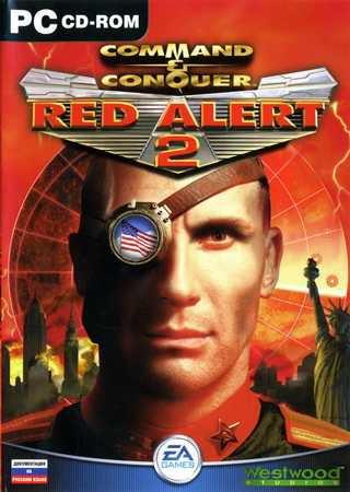 Командуй и Властвуй: Красная Угроза 2 и Реванш Юрия